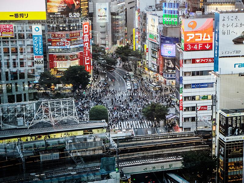 Pense-bête : Le Japon – Tokyo